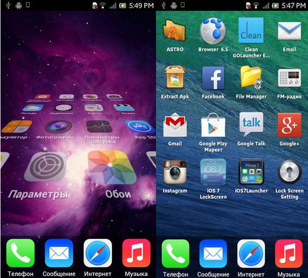 iOS 7 launcher For Android